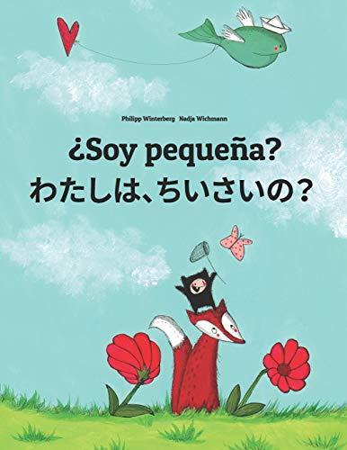 9781496044457: ¿Soy pequeña? Watashi, chisai?: Libro infantil ilustrado español-japonés (Edición bilingüe) (Spanish Edition)