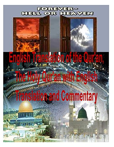 English Translation of the Qur'an, The Holy Qur'an with English Translation and ...