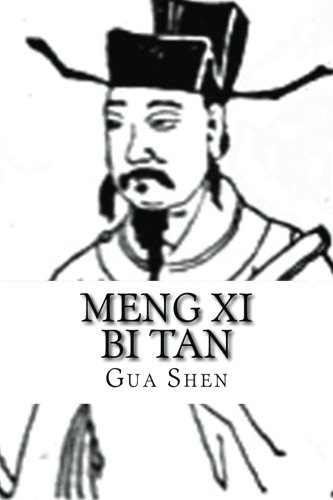 9781497434837: Meng Xi Bi Tan: volume 1-26 (Chinese Edition)