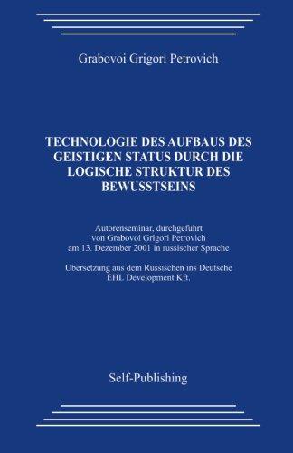 9781497436961: Technologie des Aufbaus des geistigen Status
