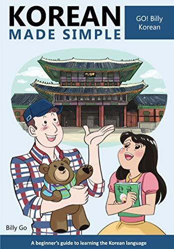 9781497445826: Korean Made Simple: A beginner's guide to learning the Korean language (Volume 1) (Korean and English Edition)