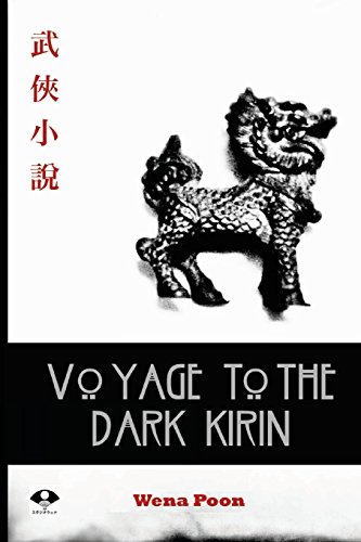 9781497487406: Voyage to the Dark Kirin (Hoshimaruhon) (Volume 2) (English and Japanese Edition)