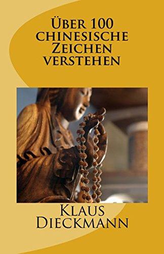 9781497534926: Über 100 chinesische Zeichen verstehen (German Edition)
