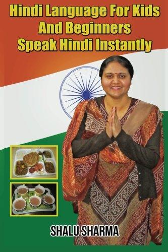 9781497535831: Hindi Language For Kids And Beginners: Speak Hindi Instantly (Hindi Edition)