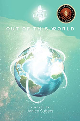 Out Of This World: Subers, Janice