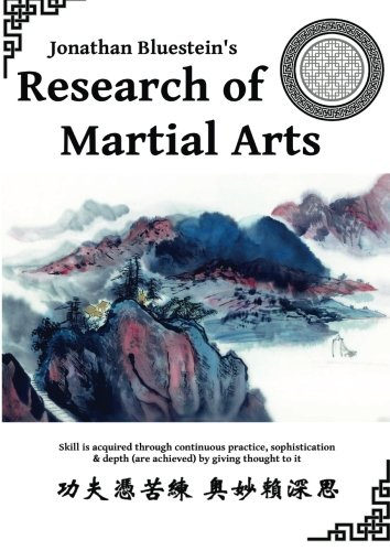 9781499122510: Research of Martial Arts