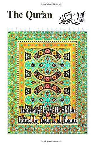 9781499248548: The Qur'an