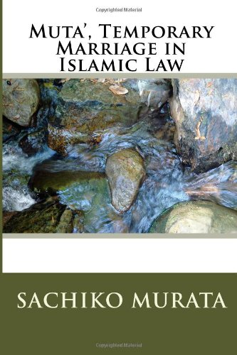 9781499255690: Muta', Temporary Marriage in Islamic Law