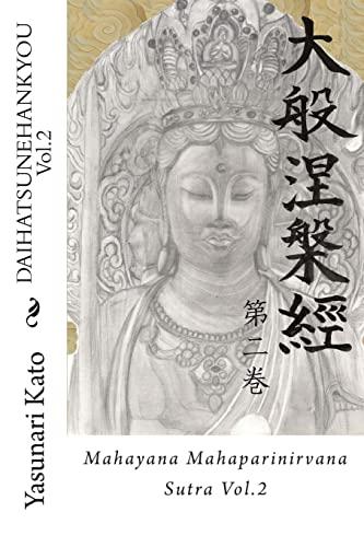 Daihatsunehankyou Vol.2: Mahayana Mahaparinirvana Sutra Vol.2: Kato, Yasunari