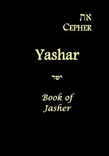 9781499288858: Eth Cepher - Yashar: Also Called The Book of Jasher