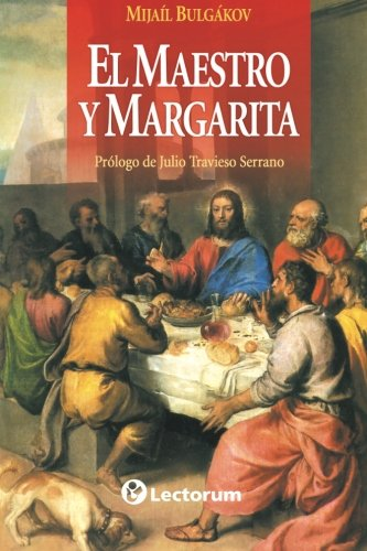 9781499319149: El Maestro y Margarita (Spanish Edition)