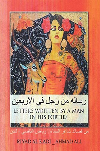 9781499553062: Letters written by a man in his forties: riyad al kadi (Arabic Edition)