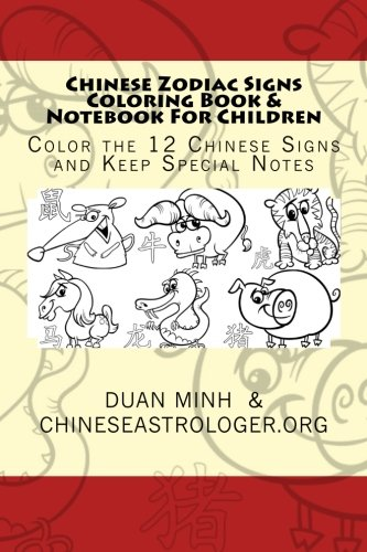 9781499608977: Chinese Zodiac Signs Coloring Book & Notebook For Children: Color the 12 Chinese Signs & Keep Special Notes