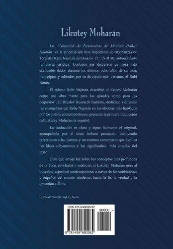 Likutey Moharan (En Espanol) Volumen I: Lecciones: De Breslov, Rabi