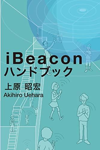 9781499699357: iBeacon Handbook