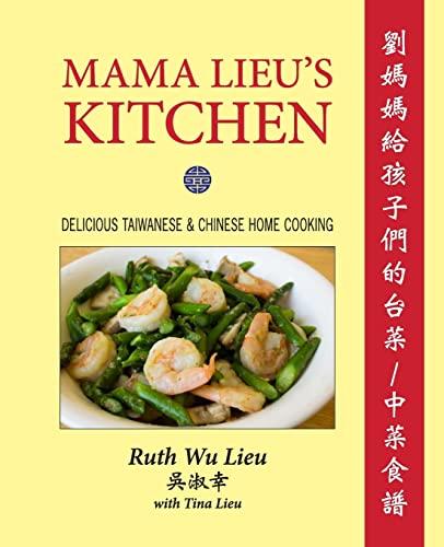 Mama Lieu's Kitchen: A Cookbook Memoir of: Ruth Wu Lieu