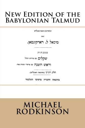 9781499769975: New Edition of the Babylonian Talmud