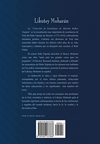Likutey Moharán (en español) Volumen VI: Lecciones: de Breslov, Rabí