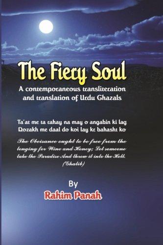 9781500307882: The Fiery Soul