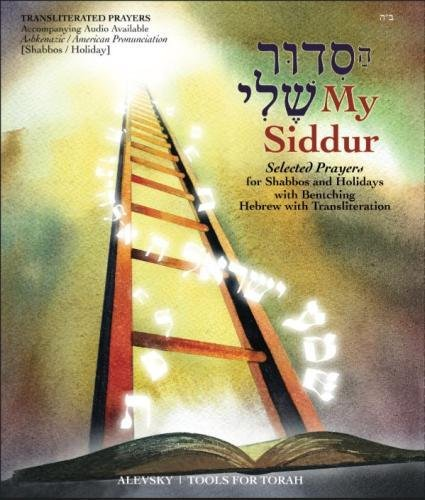 9781500314828: My Siddur [Shabbat, Holiday A.]: Transliterated Prayer Book, Hebrew - English with Available Audio, Selected Prayers for Shabbat and Holidays (Hebrew Edition)