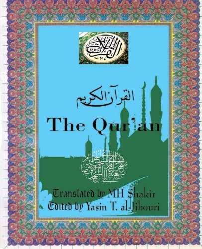 9781500405045: The Quran: Text and Translation (English and Arabic Edition)