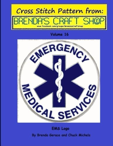 9781500449834: EMS Logo - Cross Stitch Pattern from Brenda's Craft Shop: Cross Stitch Pattern from Brenda's Craft Shop (Volume 16)