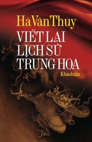 9781500462673: Viet Lai Lich Su Trung Hoa