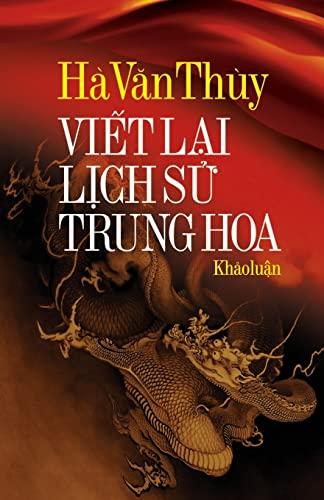 9781500462673: Viet Lai Lich Su Trung Hoa (Vietnamese Edition)