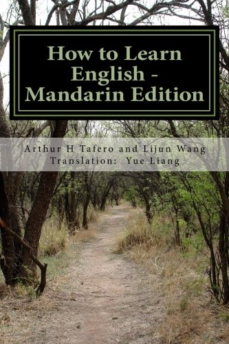 9781500508869: How to Learn English - Mandarin Edition: In English and Mandarin (Mandingo and English Edition)