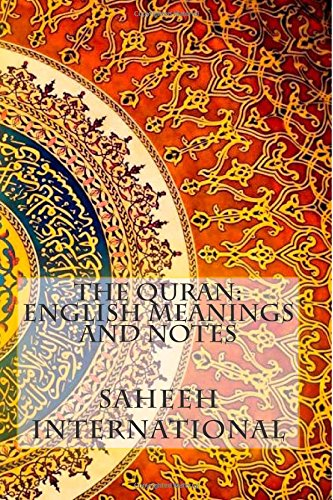 9781500722227: The Quran: English Meanings and Notes