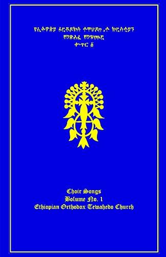 The Ethiopian Orthodox Tewahedo Church Hymn Book: Ras Tafari