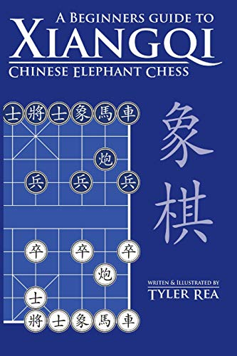 9781500756871: A Beginners Guide to Xiangqi Chinese Elephant Chess