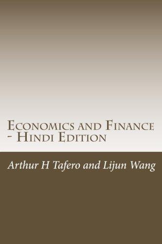 9781500769185: Economics and Finance - Hindi Edition: includes lesson plans