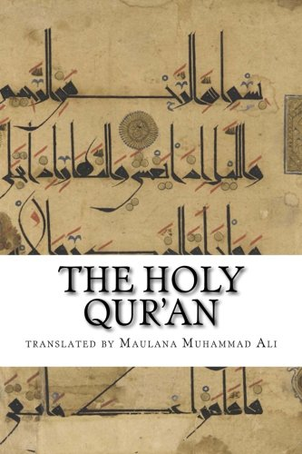 9781500900632: The Holy Qur'an