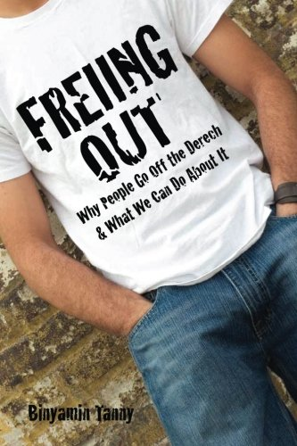 9781500910341: Freiing Out: Why People Go Off the Derech & What We Can Do About It