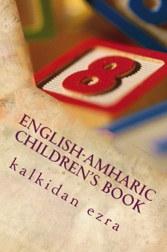 9781500929794: English-Amharic Children's book: I can (English and Amharic Edition)