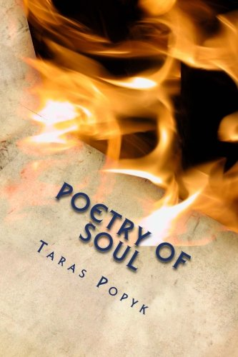 Poetry of Soul: Poetry (Paperback)