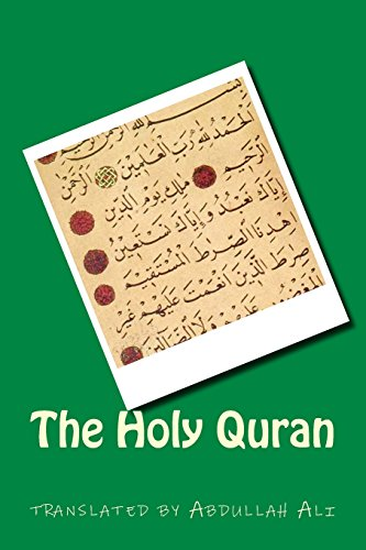 The Holy Quran: Ali, Abdullah Yusuf