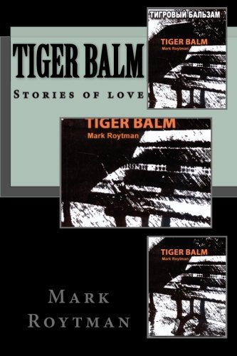 9781501080760: Tiger Balm (Russian Edition)