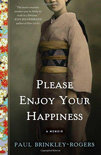 9781501151255: Please Enjoy Your Happiness: A Memoir