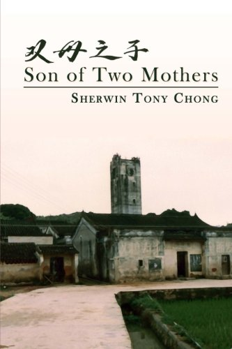 9781502525222: Son of Two Mothers