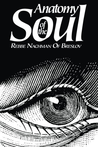 9781502912572: Anatomy of the Soul