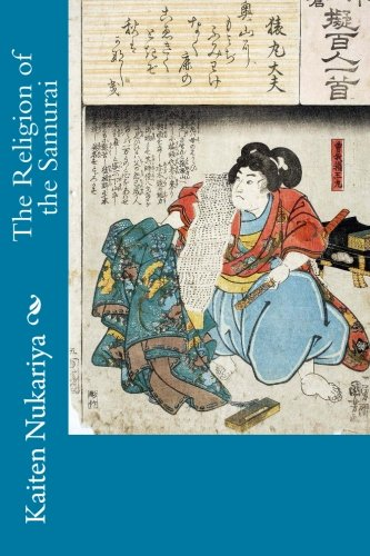 9781503111424: The Religion of the Samurai