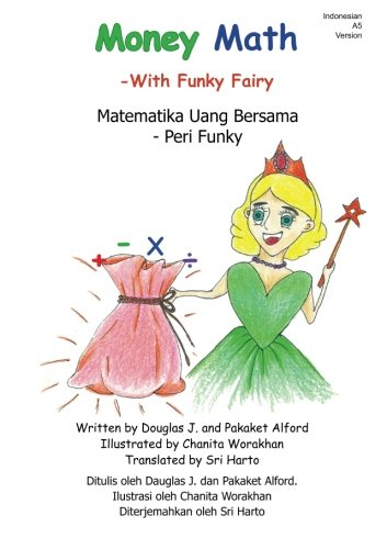 Money Math -With Funky Fairy Matematika Uang: Alford, Douglas J