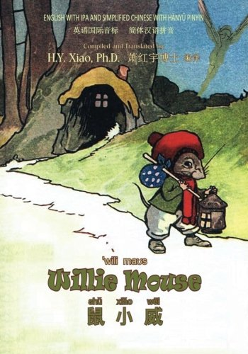 Willie Mouse (Simplified Chinese): 10 Hanyu Pinyin: Alta Tabor