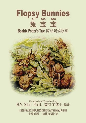 9781503277625: Flopsy Bunnies (Simplified Chinese): 05 Hanyu Pinyin Paperback Color (Beatrix Potter's Tale) (Volume 2) (Chinese Edition)