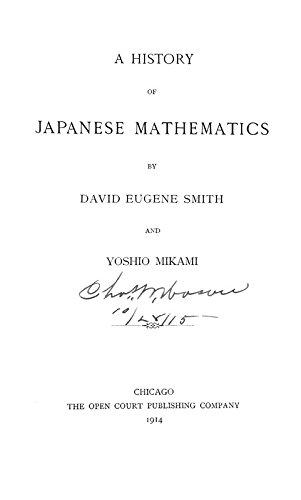 9781504298766: A History of Japanese Mathematics: