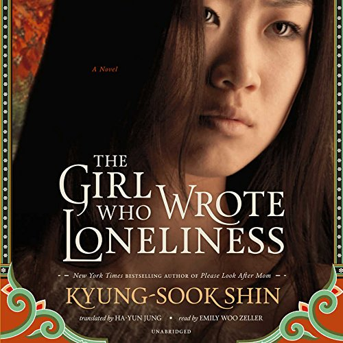 9781504636926: The Girl Who Wrote Loneliness