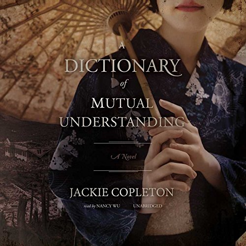 9781504656597: A Dictionary of Mutual Understanding: A Novel