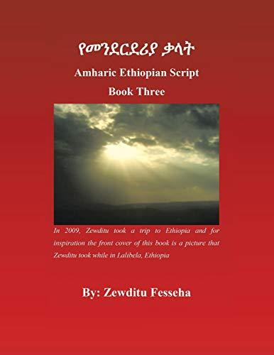 9781504927673: Amharic Ethiopian Script Book Three